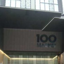 Zinc commercial - entranceway - 100 Market St, Sydney